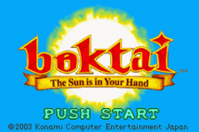 Boktai - The Sun Is in Your Hand title screenshot