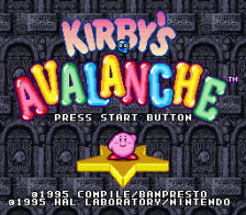 Kirby's Avalanche title screenshot