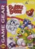 Bubble Bobble Sega Game Gear cover artwork